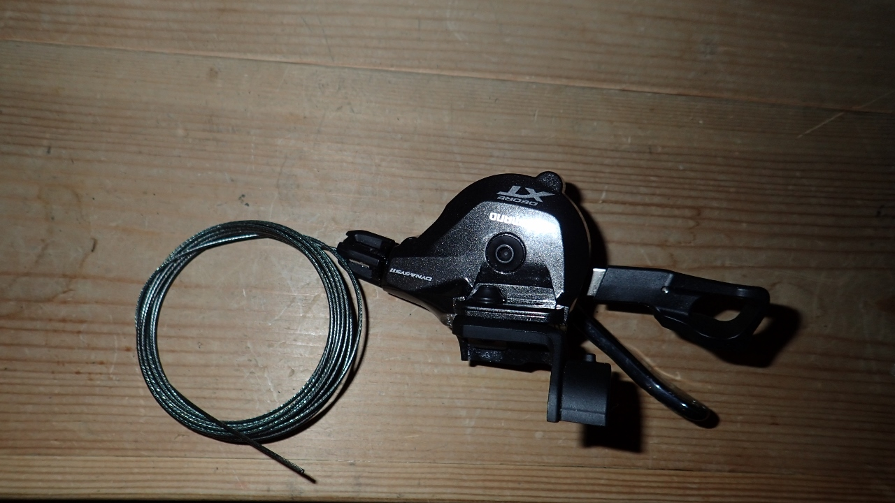 Ny XT 11-delt girspak, M8000. Nypris kr 500. Selges 400 kr.